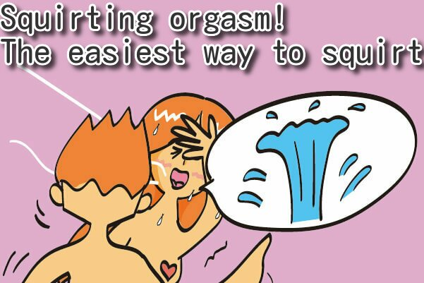Want to experience a squirting orgasm! The easiest way to squirt