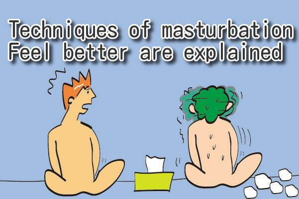 Techniques to make male masturbation feel even better are explained
