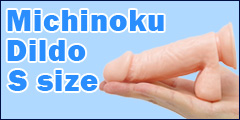 Michinoku Dildo S size