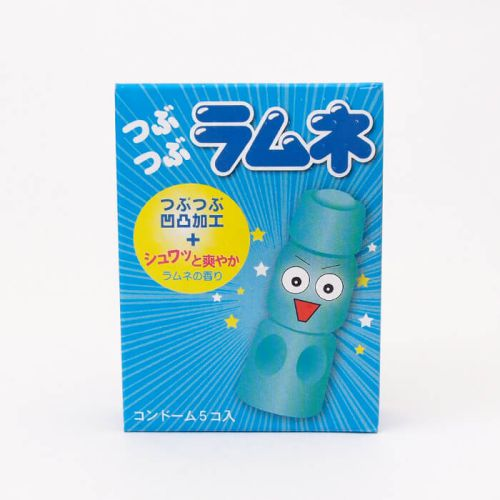 RAMUNE Condoms